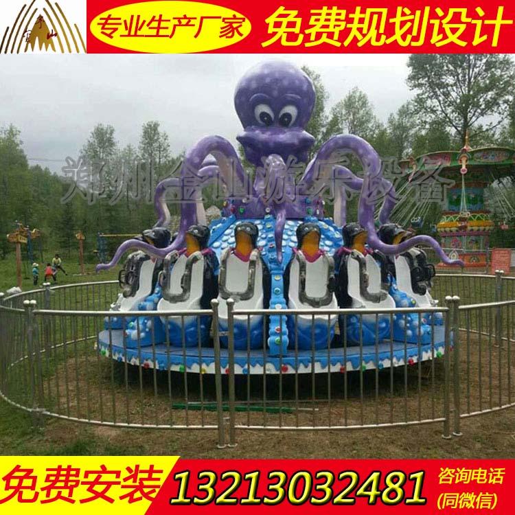 新款章鱼陀螺价格旋转类儿童游乐设施生产厂家