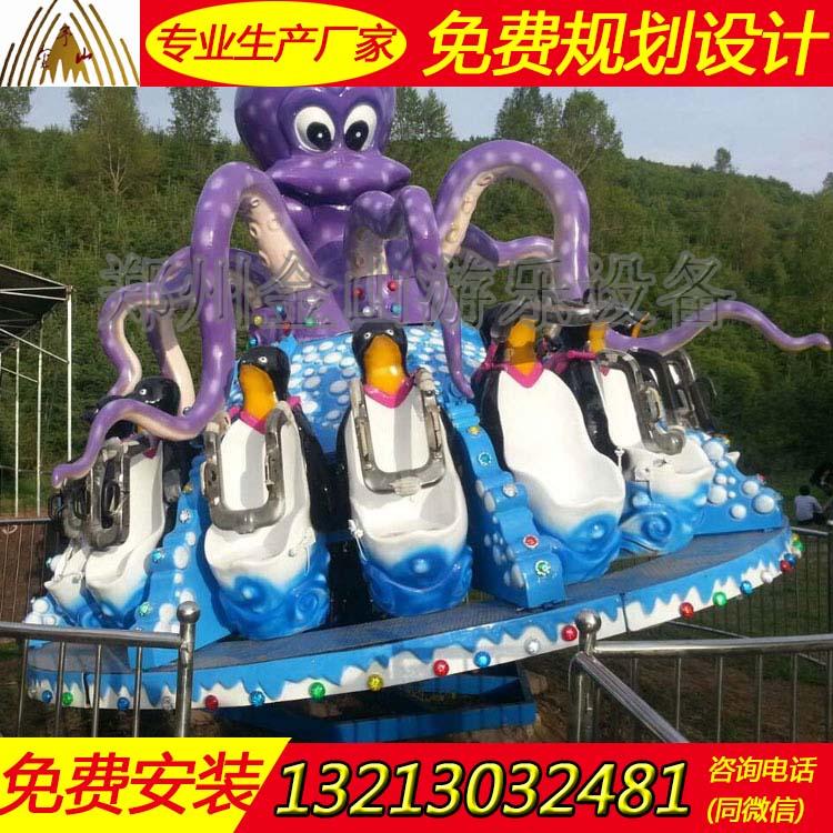 小型章鱼陀螺好玩么公园儿童游乐设施厂家报价