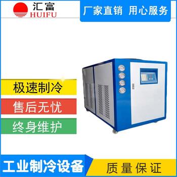 油浸式变压器专用冷油机山东变压器冷却器