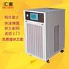2p3p小型冷水机实验室冷水机激光水冷机