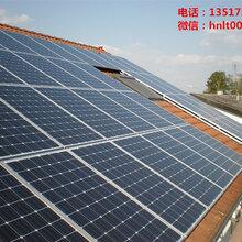 湖北武汉家用太阳能发电站