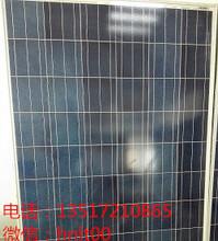 湖北武汉太阳能电池板、光伏电板