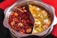 冷锅串串底料、鱼火锅底料、冒菜底料批发加工