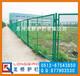 桐乡厂房铁丝网隔离网龙桥专业生产