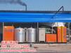 重庆销售改性沥青设备—山东铄通设备厂