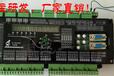 国产PLC简思SF-4832A3MT48入32出中文编程自动化运动控制器