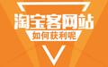 滁州淘客网站建设,营销软件开发,微信软件开发公司