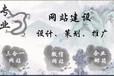 安徽安庆网站建设比较好的公司都有哪些