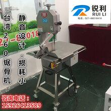 锯骨机台湾260锯骨机价格台湾300锯骨机图片