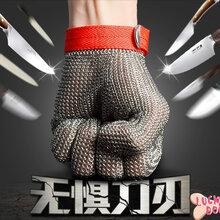 钢丝手套,锯骨机防护手套,防切割手套厂家直销批发图片