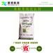 米线增筋剂面制品改良剂