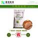 牛肉增重保鲜剂复配肉制品改良剂
