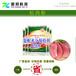松肉粉复配肉制品改良剂