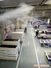 常州加湿器-纺织厂加湿器-印刷厂加湿器