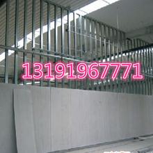 防爆泄压板规格型号