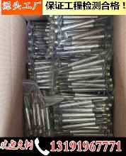用于泄压设施的泄爆螺栓紧固件的制作方法