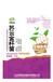 有机农药安全无毒果树大田蔬菜花卉bt生物杀虫剂菌种苏云金杆菌