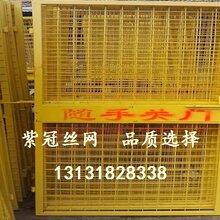 施工电梯安全门、基坑护栏基坑临边防护栏电梯防护门安全门图片