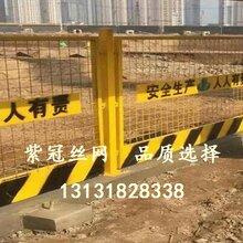 基坑防护栏基坑护栏网厂家直销