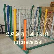 出售桃型柱护栏网装饰围栏网景区围栏网图片