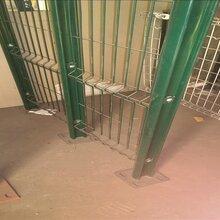 灰色桃型柱护栏网停车隔离护栏网汽车厂隔离护栏网厂家直销图片