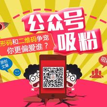 微信分享二维码领红包功能怎么弄