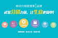 微商城平台管理系统技术开发