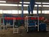 河南專業生產pvc塑料磨粉機廠家