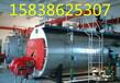 河北全自動1噸燃氣熱水鍋爐廠家直銷價格