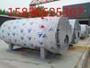 洛阳全自动燃油气0.5吨蒸汽锅炉厂家直销价格报价