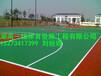 怀化承接各种塑胶球场地坪工程可包轻工或者包工包料
