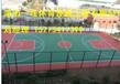 永州抗紫外线塑胶篮球场永州社区工厂篮球场地施工的主要材料说明