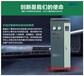 新余75kw/千瓦新型软启动柜LCD显示软起动箱