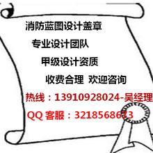 北京消防设计盖章、海淀区专业消防施工改造