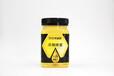 蜂蜜经销代理加盟厂家货源稳定蜜种齐全价格优惠