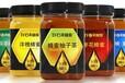 蜂蜜批发、蜂产品代加工、厂家直销、诚招代理加盟、蜂蜜蜂蜜柚子茶蜂花粉蜂胶蜂王浆
