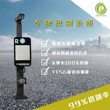 睿泊云小区智能停车场系统停车场设备车牌识别系统定制