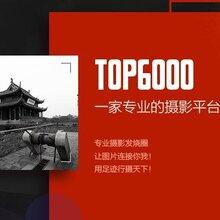 湖北省北京金视野科技发展有限公司专注省直辖行政单位版权图片图片