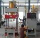 100吨四柱液压机