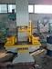 200噸單柱液壓機