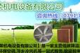 """选环保空调认准""""润东方""""低碳通风降温"""