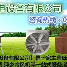 """选环保空调认准""""润东方""""低碳通风降温图片"""