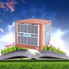 冷风机效果怎么样?润东方冷风机降温效果让整个夏天犹如春天!