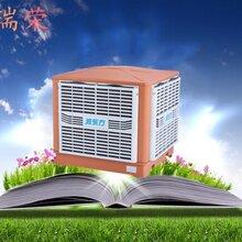 低碳时代,厂房车间通风降温设备诞生了环保节能冷风机