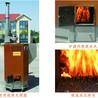 养殖热风炉