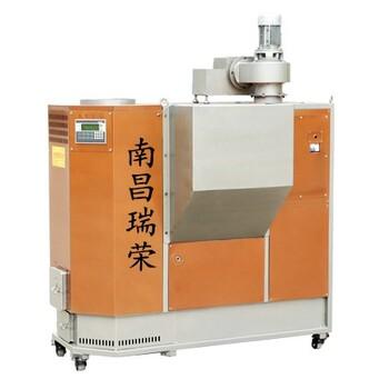 九陽生物質熱風爐專業技術,品質好,效率高