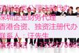 深圳企业被纳入风险纳税人是有哪些原因造成的p申请办理时间