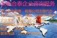 深圳金融票据公司办理转让需要走哪些流程