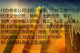深圳前海自贸区有限合伙公司注册条件以及税收政策