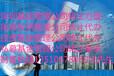 深圳互联网金融服务在前还自贸区变更需要实际地址吗